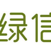 杭州2017年互联网项目招商_高收益互联网广告项目推荐图片