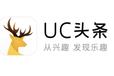 河东UC头条信息流推广_UC头条开户推广联系方式