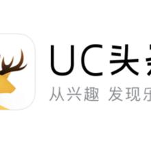 河东UC头条信息流推广_UC头条开户推广联系方式图片