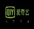 沧州爱奇艺视频广告推广联系电话_沧州绿信汇