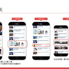凤凰网广告投放_凤凰网广告怎么做_凤凰广告的收费图片