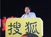 南开搜狐汇算广告投放推广_搜狐联系电话