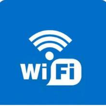 wifi万能解锁钥匙广告代理电话是多少?图片
