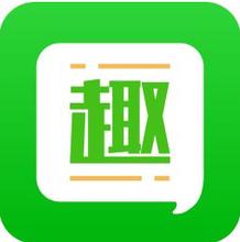北京趣头条新闻广告投放_趣头条信息流开户图片
