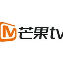 深圳芒果TV信息流开户_芒果TV广告投放图片