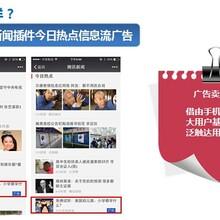 北京腾讯新闻_广州深圳今日头条新闻_上海东方头条新闻_各地区新闻平台广告投放图片