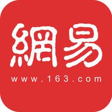 河南网易新闻信息流开户_网易广告投放图片