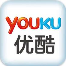 杭州优酷视频广告投放_优酷推广_优酷开户图片