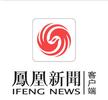 杭州凤凰新闻广告投放_凤凰信息流开户
