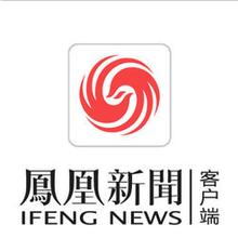 杭州凤凰新闻广告投放_凤凰信息流开户图片