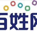 杭州百姓网推广_百姓网开户_百姓网会员开通