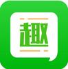 杭州趣头条广告投放_趣头条信息流开户