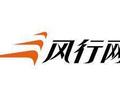 杭州风行视频推广_风行广告投放开户