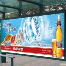 公交车站怎么投放广告_今日头条广告开户图片