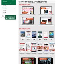 互联网广告对比传统广告的效果优势图片