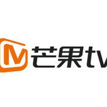 芒果tv广告开户芒果tv推广效果图片