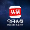 杭州今日头条广告代理商_今日头条开户