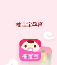 深圳女性护理产品推广渠道、女性护理产品怎么推广?图片
