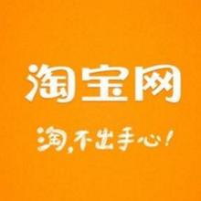 淘宝客推广平台_怎么样推广淘宝店铺图片