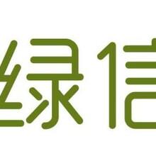 云南网页游戏广告推广联系电话多少?图片