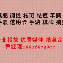 杭州减肥瘦身推广费用多少_减肥瘦身广告现户图片