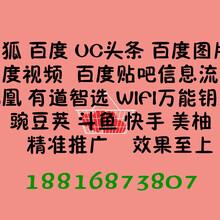杭州美柚广告费用多少_美柚广告现户图片