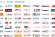 云南信用卡广告推广投放联系电话多少?