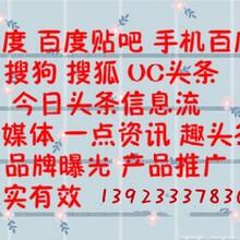 杭州凤凰广告推广费用多少_凤凰手表广告现户图片