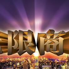 宁波新华网广告推广,新华网广告价格多少图片