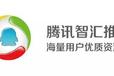 上海脱发广告推广?怎么做广告推广?
