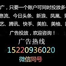 宁波墨迹天气APP广告推广,墨迹天气广告价格多少图片
