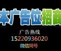 杭州凤凰广告推广广告位有哪些_凤凰手表广告现户