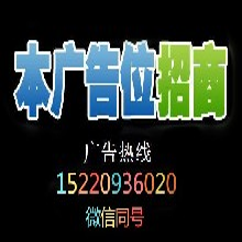杭州燕窝广告推广渠道_燕窝广告现户图片