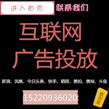 杭州想做减肥、祛斑、男科广告推广,有现户吗?图片