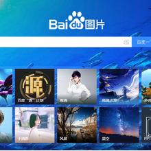 南京网赚广告推广有哪些转化高的广告平台图片