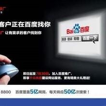 杭州百度信息流广告费用多少_百度信息流广告现户图片