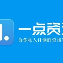 杭州期货平台推广费用多少_期货产品广告现户图片