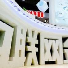 杭州股票期货推广费用多少_股票期货广告现户图片