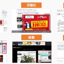 杭州减肥丰胸推广费用多少_减肥丰胸广告现户图片