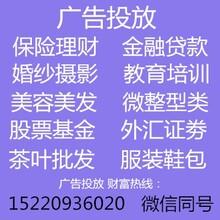 青岛百度图片广告推广_百度图片官方代理商电话图片