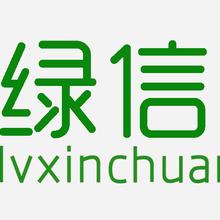 北京外汇产品广告推广联系电话多少?