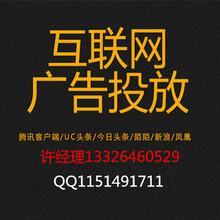 湖南互联网广告开户投放联系谁?图片