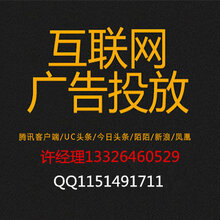 湖南互联网广告开户投放联系谁?