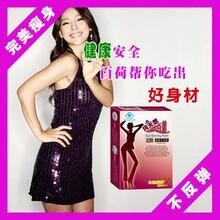 上海减肥广告推广联系电话多少?图片