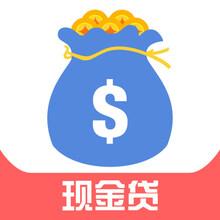 北京现金贷广告开户推广投放联系电话多少?图片