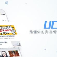 云南UC头条信息流广告投放联系方式多少?图片