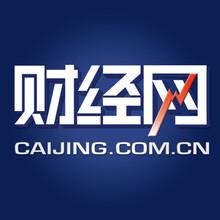北京财经网信息流广告投放推广开户联系电话多少?图片