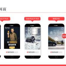 云南凤凰广告效果如何开户联系电话多少?图片