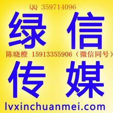 陕西芒果TV广告投放开户联系电话多少?图片