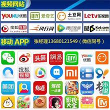 广东中山广告投放,广告开户不知道选谁?图片